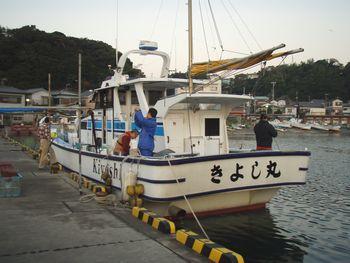 20081101_01t.jpg