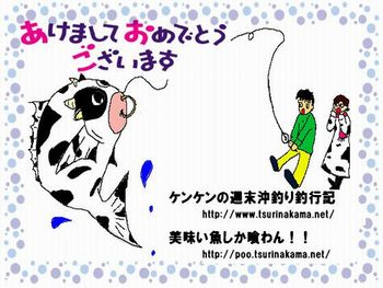 20090101_01t.jpg