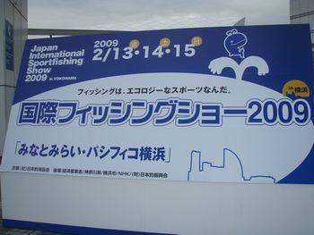 20090215_01t.jpg