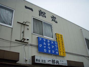 20100524_01t.jpg
