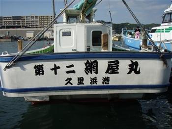 20101002_01t.jpg