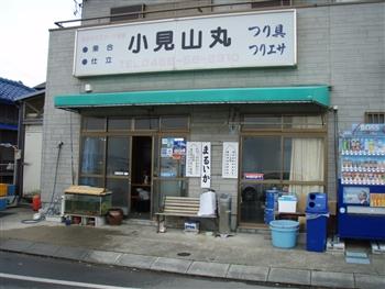 20120217_02t.jpg